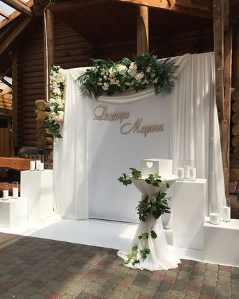 Церемонія розпису для Марточки та Діми! @yuliya_decor_wedding #машівськийбір #квіти #декорвесілля #декорсвадьбы