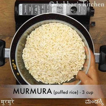 Murmura recipe   spicy puffed rice   spicy murmura chivda