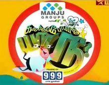 Recently shared vijay tv tv shows ideas & vijay tv tv shows