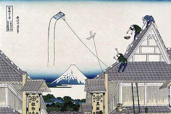 A Ketch of the Mitsui Shop in SurugStreet in Edo by Katsushika Hokusai - Art Print  #9785872328971 #Buyenlarge #Hokusai #JapanesePrints #New