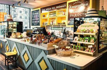 Картинки по запросу сеть ресторанов андерсон