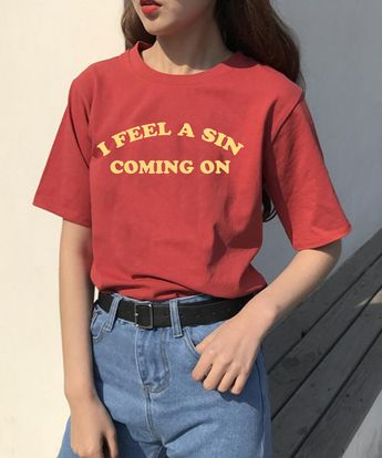 Funny Aesthetic I Feel A Sin Coming On T-Shirt. Great witty Christmas gift for men, women, teens, youth and fellow sinners with evil and devilish personality! Wear this fun and silly t-shirt if you are a troublemaker! Unleash the devil in you!