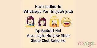 Recently shared whatsapp status funny jokes in urdu ideas