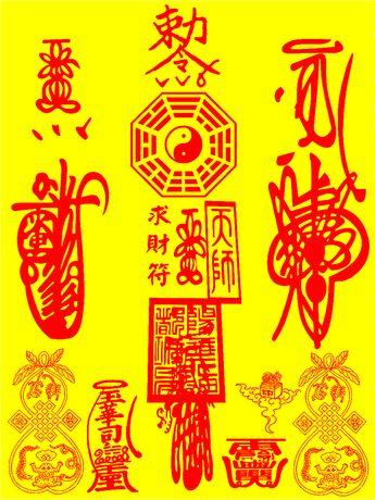 Hu zhang tain shi