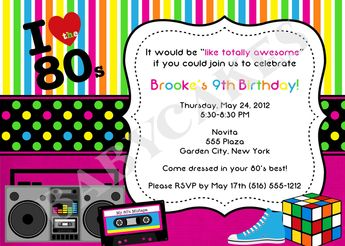 80s birthday party invitations totally 80s party 80s baby