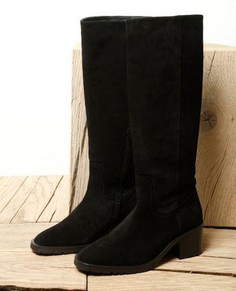 Les plus belles bottes hautes pour bien finir l'hiver