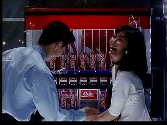 コカ・コーラ CM 「i feel coke 88 ~ ナイトライフ編」