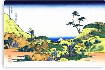 'Below Meguro' Canvas Print by Takeda-art