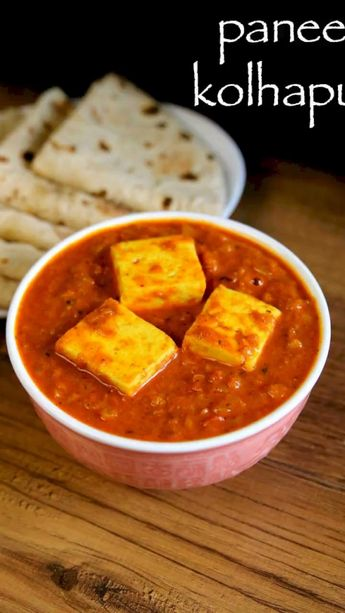 Paneer kolhapuri recipe | how to make spicy paneer kolhapuri gravy