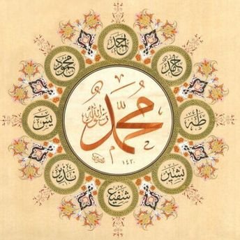 List of attractive quran verses arabic calligraphy god ideas and