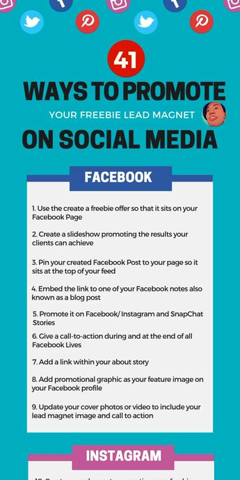 Lead Magnet: 41 Ways To Promote Your FREEBIE On Social Media