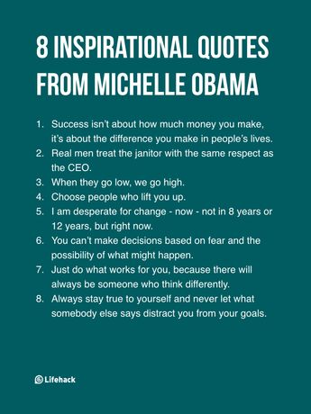 8 Inspirational Quotes From Michelle Obama