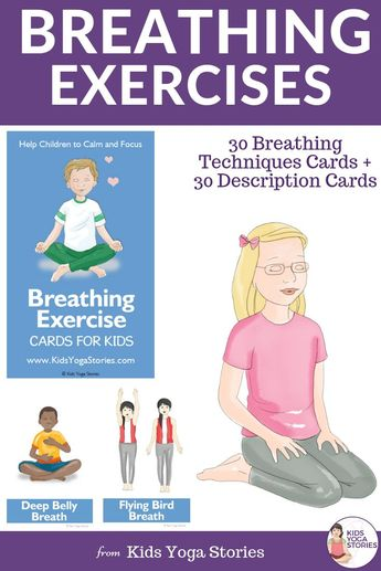 Breathing Exercise Cards for Kids