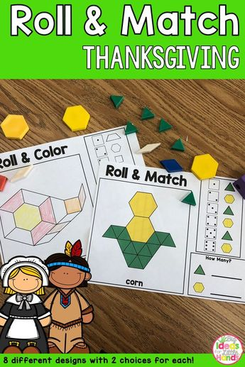 #independently #thanksgiving #kindergarten #mathcenters #different #students #versions #activity #pattern #perfect #picture #another #centers #looking #versionPattern Blocks Mat Thanksgiving Math Games Are you looking for a fun thanksgiving themed activity for math centers or small groups? This is the perfect hands on game that your students can work on independently! There are 8 different mats and 2 versions each to fit which version best meets your students needs. Students will roll the dice a