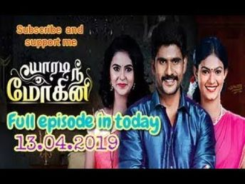 recently shared sembaruthi zee tamil ideas sembaruthi zee tamil