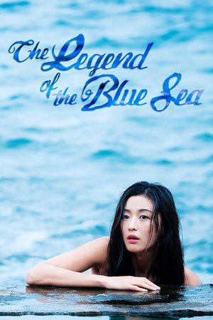 Nonton Drama Korea The Legend of the Blue Sea (2016) Subtitle Indonesia - How can a mermaid from the Joseon […]