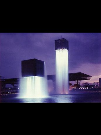 Floating Fountains by Isamu Noguchi from Freshome