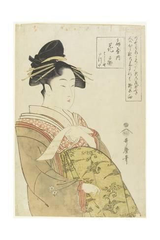 The Courtesan Hanaohi of the Ogiya House, C. 1793-1794By Kitagawa Utamaro