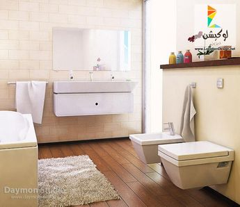 Perfect نصائح قبل تجهيز ديكور حمامات 2017   2018 تصميمات شيك جدا بإيتكارات مذهلة    لوكشين ديزين