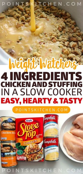 Dump 4 ingredients into a slow cooker. End result is a hearty, tasty chicken and stuffing #chicken #dinner #slowcooker #stuffing #weightwatchers #weight_watchers #lowcarb #ketogenic #slimmingworld