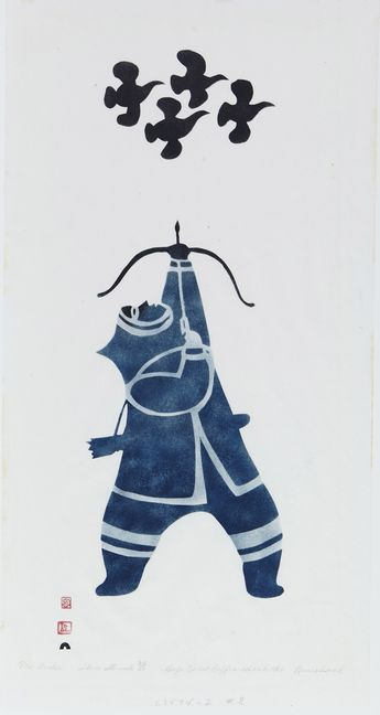 "waddingtons:  NIVIAXIE (1908-1959), E7-1077, Cape Dorset THE ARCHER, sealskin stencil, 1960, 39/50, unframed, 23.5"" x 12.5"" — 59.7 x 31.8cm..."