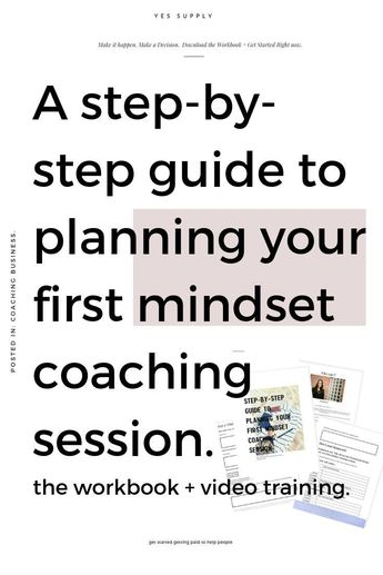 Want to become a coach? Get my step by step formula to plan out your first mindset coaching session and get started on your path to helping people change their lives as a life coach, success coach, manifestation coach, mindset coach or relationship coach with YES SUPPLY.