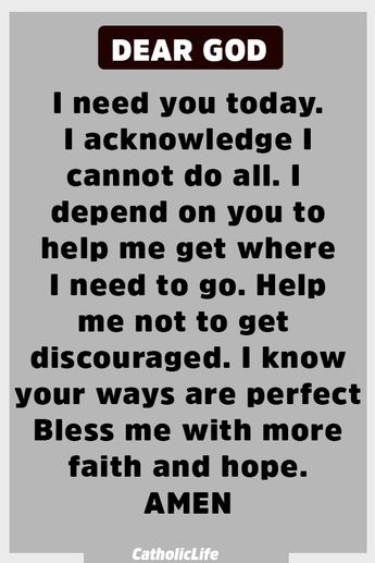 Powerful Prayer for Strength and God's Blessings. #quotes #quote #prayerquote #faithquote #biblequote #prayer