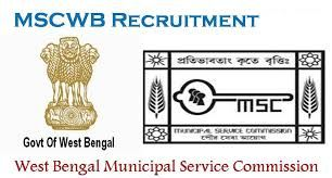 Recruitment of 5 posts of Assistant Engineer, Sub Assist Engineer, Junior Assist Planner, Draftsman and other 5 posts under Municipal Service Commission! Whatever interested and eligible candidates who want to apply for vacant posts, they can apply for the educational qualification of this application.