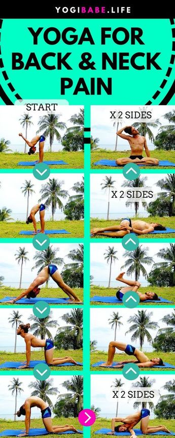Yoga Poses & Workout : Yoga For Back & Neck Pain | We all suffer from back or neck pain at some point i