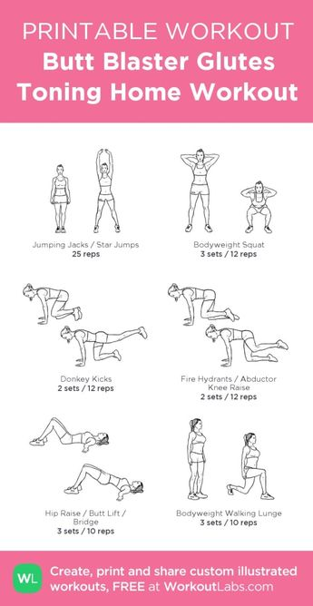 Butt Blaster Glutes Toning Home Workout – my custom workout created at WorkoutLabs.com • Click through to download as printable PDF! #customworkout by Imagine Vitable