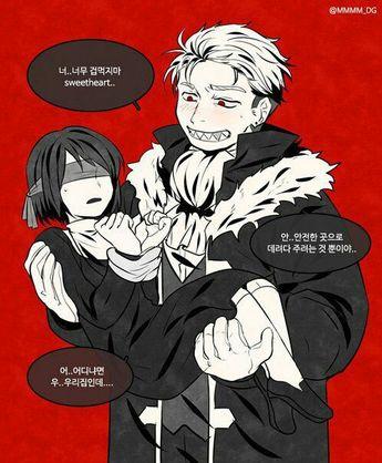 UnderFell! Sans and UnderFell! Frisk   Artist RyuO