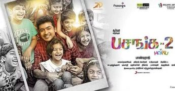 Suriya's #Pasanga2 (HAIKU) again gets Postponed
