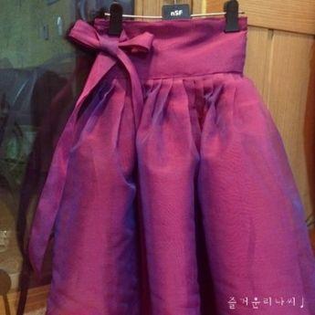 [과정샷] 한복 허리치마 만들기 / 허리치마 만드는 방법 / 생활한복 만들기 : 네이버 블로그