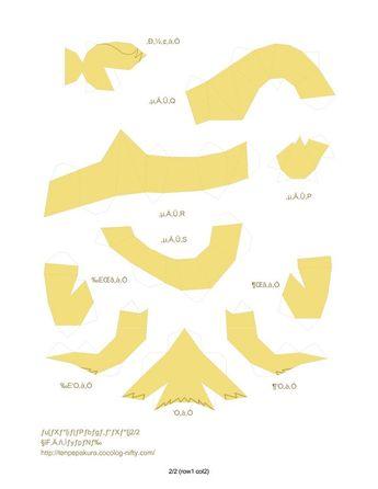 Eeveelutions Papercraft
