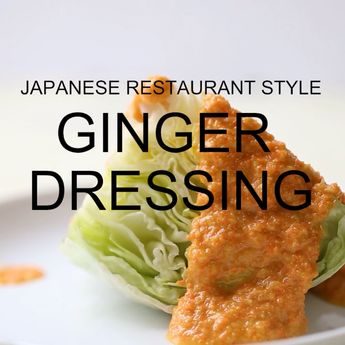 Japanese Restaurant Style Ginger Dressing