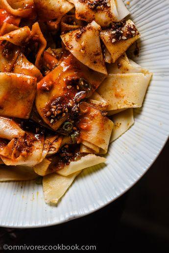 Biang Biang Noodles   omnivorescookbook.com