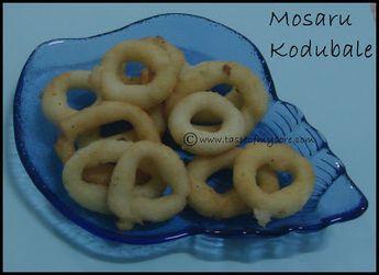 Taste of Mysore: Mosaru Kodubale