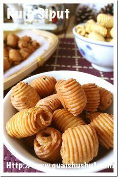 Traditional Shell Snacks?–Kuih Siput (螺旋饼)#guaishushu #kenneth_goh   #kuih_siput  #螺旋饼