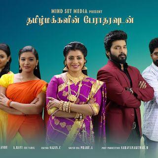 Top Five Sembaruthi Serial Promo Today Episode - Circus