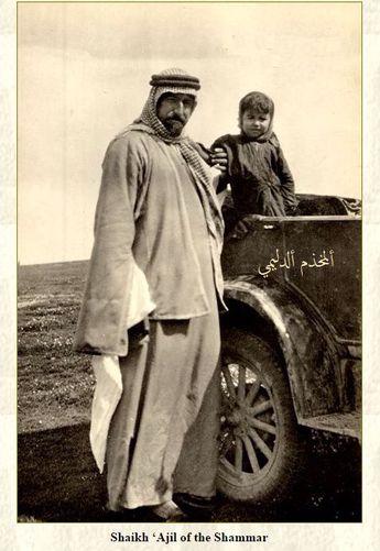 صورة نادرة للشيخ عجيل الياور شيخ شمر سنة 1937
