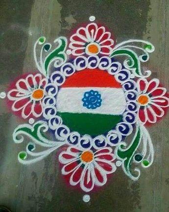 Sankranthi Bhogi Kondalu 2018 Rangoli Designs With Dots Ea