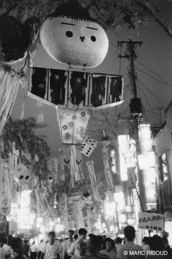 Japan, 1958, by Marc Riboud