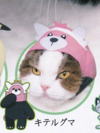 Glaceon Pokemon Rubber Mascot Strap Eevee Special ver GASHAPON BANDAI Japan