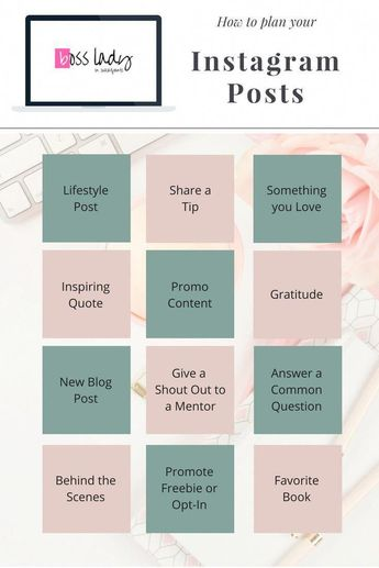 Are you stuck with what to post on #Instagram? I have a simple method to curate content for Instagram.
