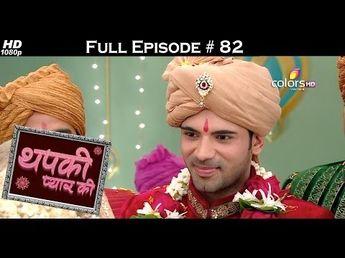 Colours tv drama serial |Thapki Pyar Ki - episode 535 , |