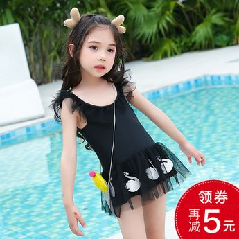 ded138cf07 New children's swimwear girls one-piece skirt small children big cute skirt  girls catwalk show