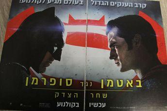 Batman v Superman Henry Cavill Ben Affleck Israeli Movie Promo Magazine Poster