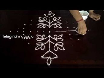 Simple Flowers Kolam Designs With 13 1 Straight Chukkala