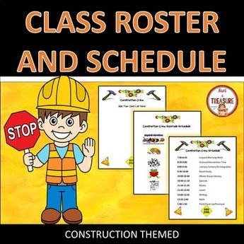 Construction Theme Classroom Decor Desk Name Tags
