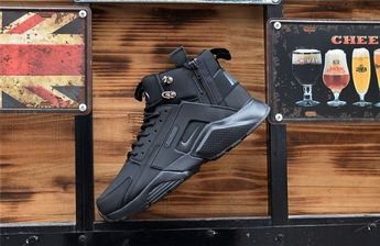 e5a67c99d9a2 New Arrival Men s NIke Huarache X Acronym City MID Leather Running Sports  Shoes Carbon Black